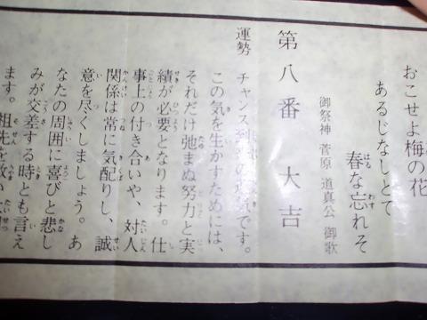 2011_0517_162316-CIMG0198.JPG