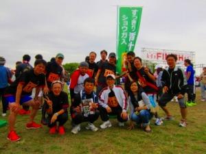 大濠公園リレーマラソン 001.JPG