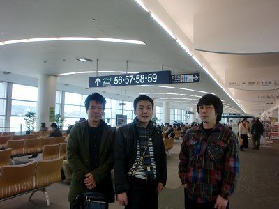 2010_0117_133925-CIMG0044.JPG